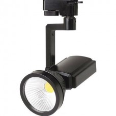 Трековый светодиодный светильник HL824L
