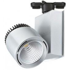 Трековый светодиодный светильник HL828L