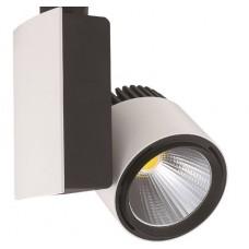 Трековый светодиодный светильник HL829L