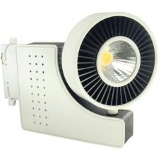 Трековый светодиодный светильник HL834L