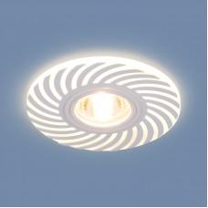 Встраиваемый потолочный светильник со светодиодной подсветкой 2215 MR16 WH белый