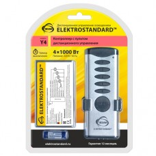 4-канальный контроллер для дистанционного управления освещением Elektrostandard Y4