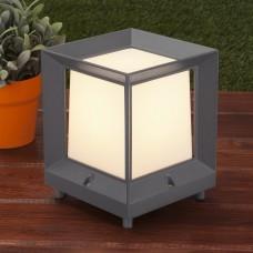 Ландшафтный светильник Elektrostandard 1604 Techno Marko S серый