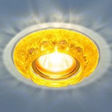 Точечный светильник со светодиодами Elektrostandard 7249 MR16 GD золотой блеск