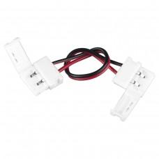 Коннектор для одноцветной светодиодной ленты 5050 гибкий двусторонний
