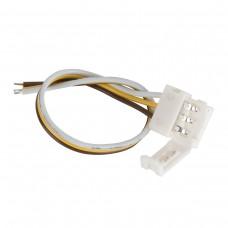 Коннектор для светодиодной ленты «Бегущая волна» гибкий односторонний