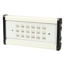 Консольный светодиодный светильник LC-45-UKSS-3M-310 45W