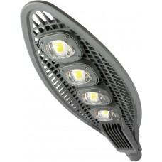 Консольный светодиодный светильник LEDcraft LC-4-50-COBRA 200W