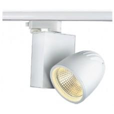 Трековый светодиодный светильник 3-фазный LUNA LNT311 30W