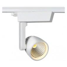 Трековый светодиодный светильник 3-фазный LUNA LNT312 35W