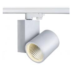 Трековый светодиодный светильник 3-фазный LUNA LNT329 35W