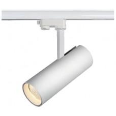 Трековый светодиодный светильник 3-фазный диммируемый  LUNA LNT536 30W
