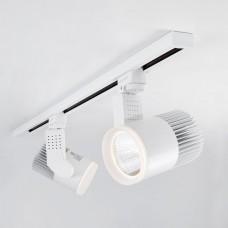 Однофазный трековый светодиодный светильник Accord Белый 20W (LTB 17)