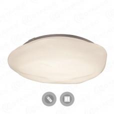 Управляемый светодиодный светильник METEORIT 60W R-590-SHINY-220-IP20