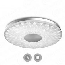 Управляемый светодиодный светильник IMIGY 60W R-480-GLORY-220-IP44